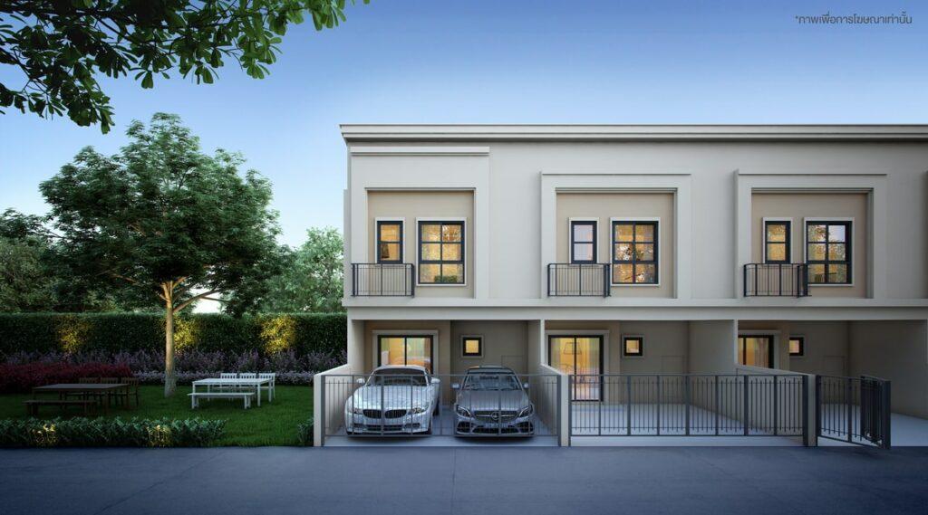 4 บ้านราคาดี